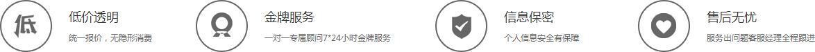 北京注册公司如何区分自然法人法人董事