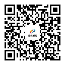 北京工商注册后如何选择代理记账公司
