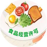 北京公司注册有什么新政策