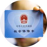 北京工商注册流程