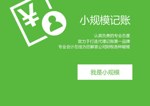 北京公司注册要求有哪些