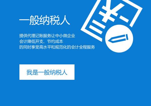 北京工商注册排行榜
